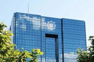 دوئل بانکهای فراقانونی با بانک مرکزی