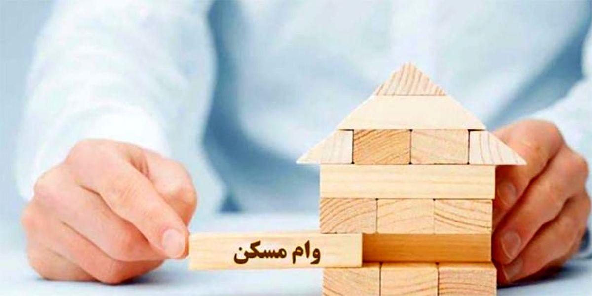 با وام مسکن فقط میتوان ۱۲ متر خانه خرید!