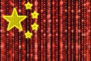 هکرهای چینی بدافزار سارق پیامک تولید کردند