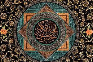 امام حسن عسکری (ع) هرگز به حج مشرف نشدند؟