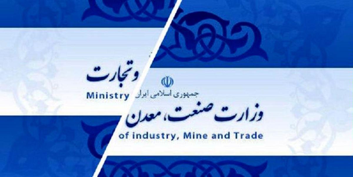 مجلس زحمت اصلاح مصوبه ناقص را هم به خود نداد