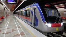 خدمات رسانی رایگان مترو به شرکت کنندگان در مراسم راهپیمایی