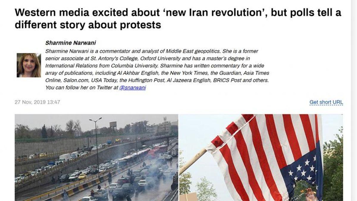 رسانههای غربی، تحولات ایران و نتایج نظرسنجی ها