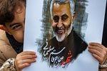 کمک اطلاعاتی رژیم صهیونیستی به آمریکا برای ترور سپهبد سلیمانی