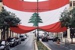 تشکیل دولت جدید لبنان تا چند ساعت آینده