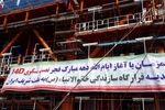 آخرین سکوی فاز ۱۴ پارس جنوبی با کمک سپاه نصب شد