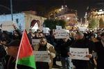 تظاهرات خشم در کرانه باختری علیه معامله قرن