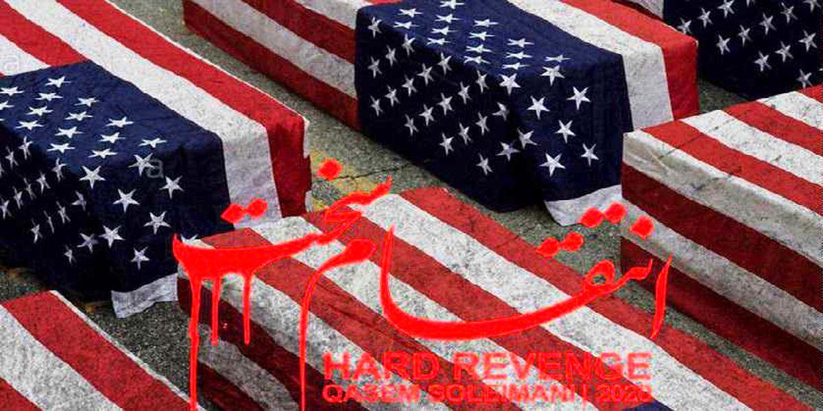 شمار مجروحان حمله موشکیبه عینالاسد  به ۱۱۰ نفر رسید