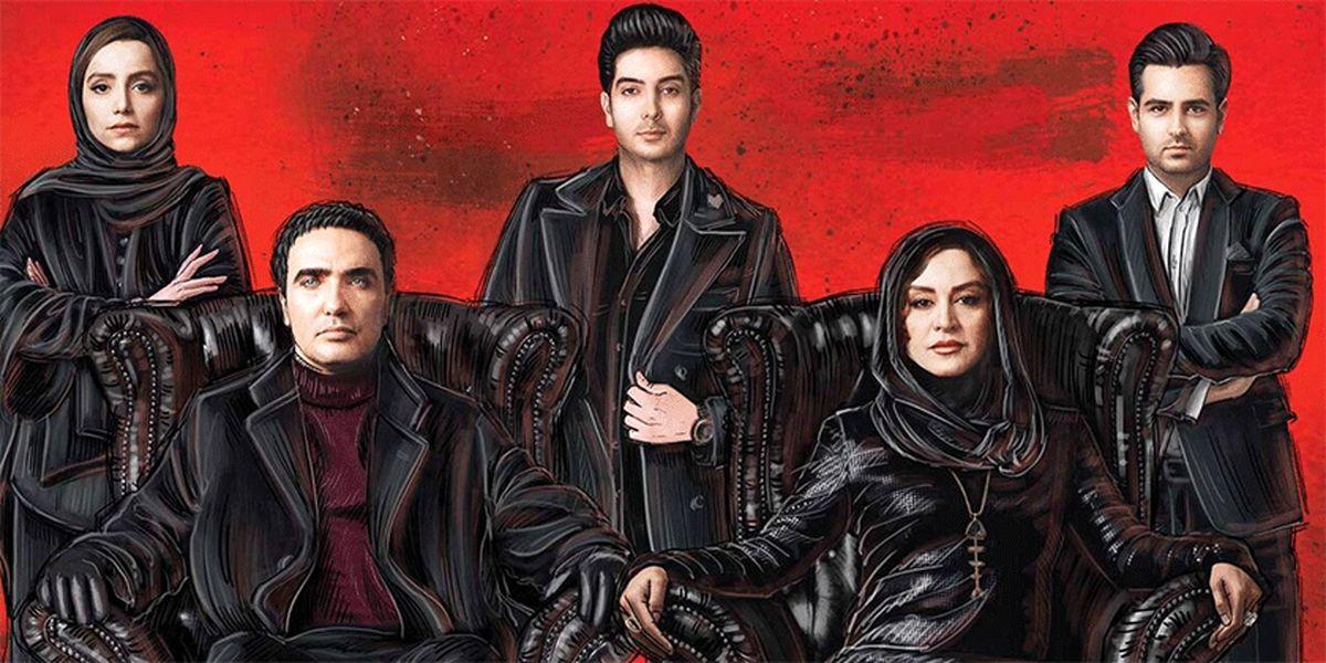 مانکن؛ مثلثهای عشقی ترکی در یک سریال ایرانی