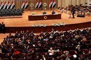 عدم حضور احزاب شیعی، سنی و کردی در جلسه رأی اعتماد الزرفی