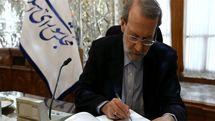 علی لاریجانی رحلت آیت الله امینی را تسلیت گفت