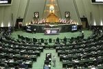 تأیید اعتبارنامه نمایندگان تهران در مجلس