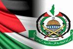 حماس دیدار با هیئت آمریکایی را رد کرد
