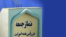 نمازجمعه تهران از هفته آینده برگزار میشود