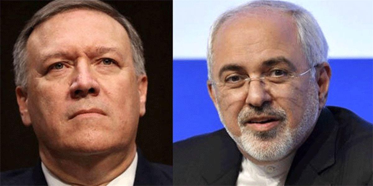 سخنرانی وزرای خارجه ایران و آمریکا در جلسه شورای امنیت درمورد قطعنامه ۲۲۳۱