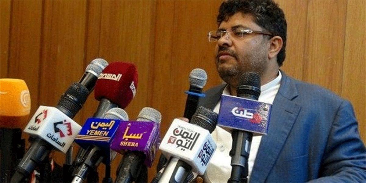 صنعاء: هیچ چشماندازی برای صلح در یمن قابل رویت نیست