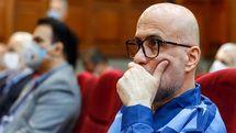 بررسی نام مه آفرید خسروی در هشتمین جلسه دادگاه طبری