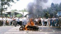 ۱۸تیرماه ۷۸ و نقش دشمنان انقلاب اسلامی