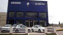 ۹ هزار خودرو از فروش فوقالعاده ایران خودرو تحویل داده شد
