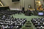 «زنگنه» رئیس فراکسیون گام دوم انقلاب شد