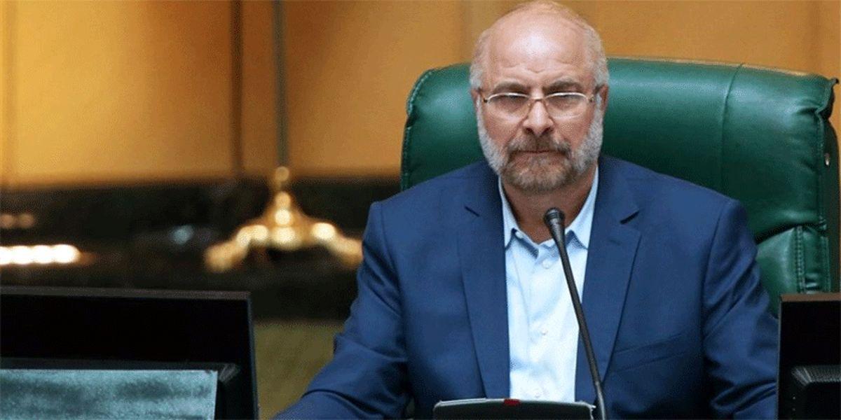 قالیباف: دولت سریعتر وزیر پیشنهادی صمت را معرفی کند
