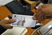 سقف پرداخت وجه نقد در بانکها کم شد