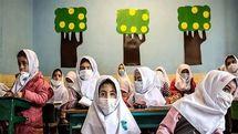 جزئیات آغاز فعالیت مدارس در سال جدید تحصیلی
