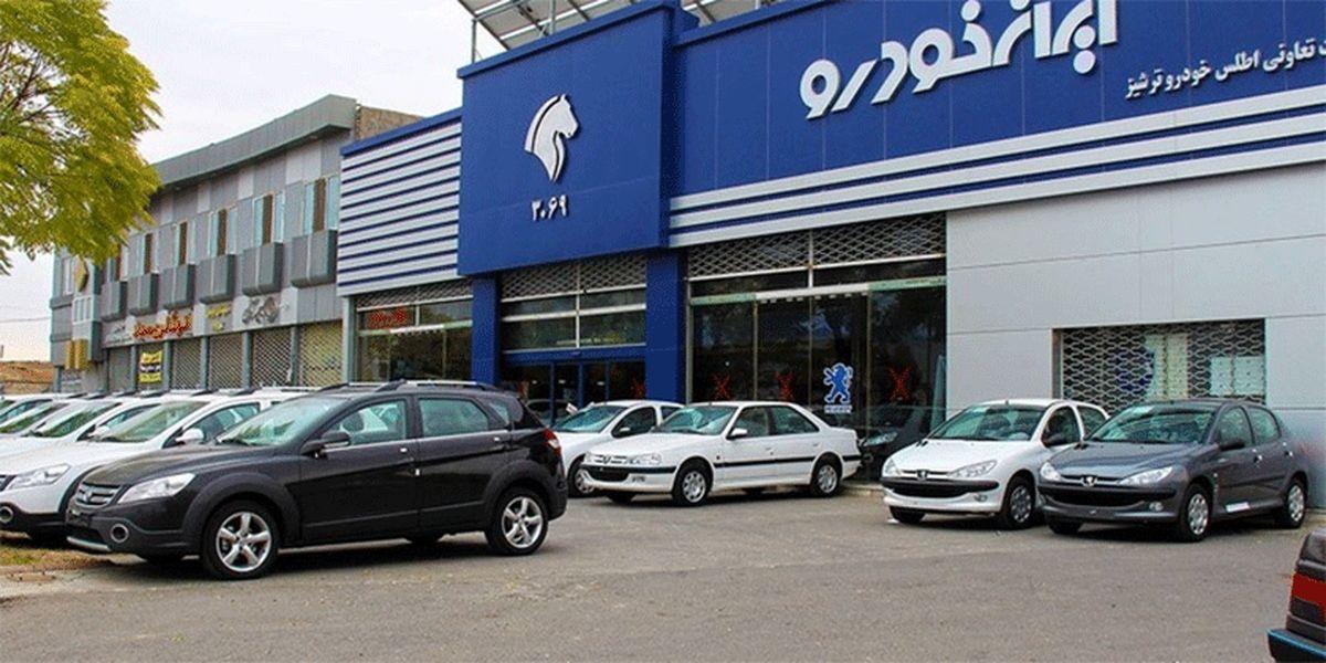 قرعه کشی مرحله دوم فروش فوق العاده ایران خودرو