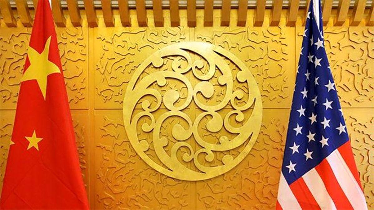 رسانههای پکن برای آمریکا پیام تهدید فرستادند