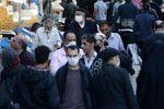 موافقت مشروط وزارت بهداشت با جریمه مالی افراد فاقد ماسک