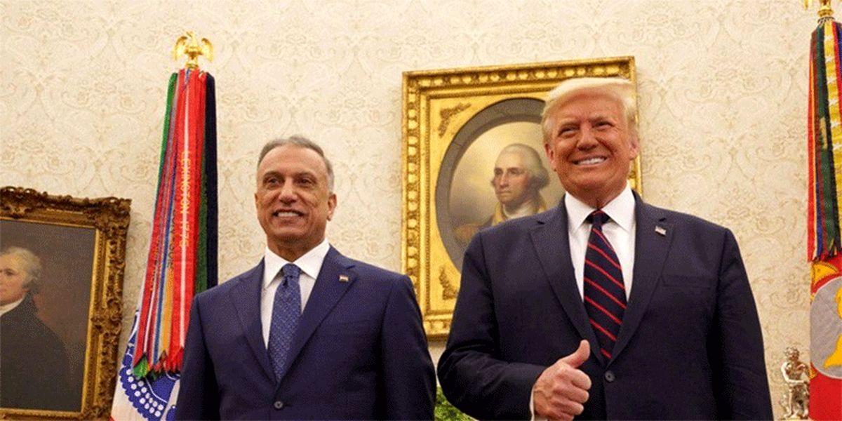 الکاظمی: ترامپ وعده داد ظرف سه سال آتی از عراق خارج میشوند
