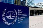 آمریکا دیوان کیفری بینالمللی را تحریم کرد