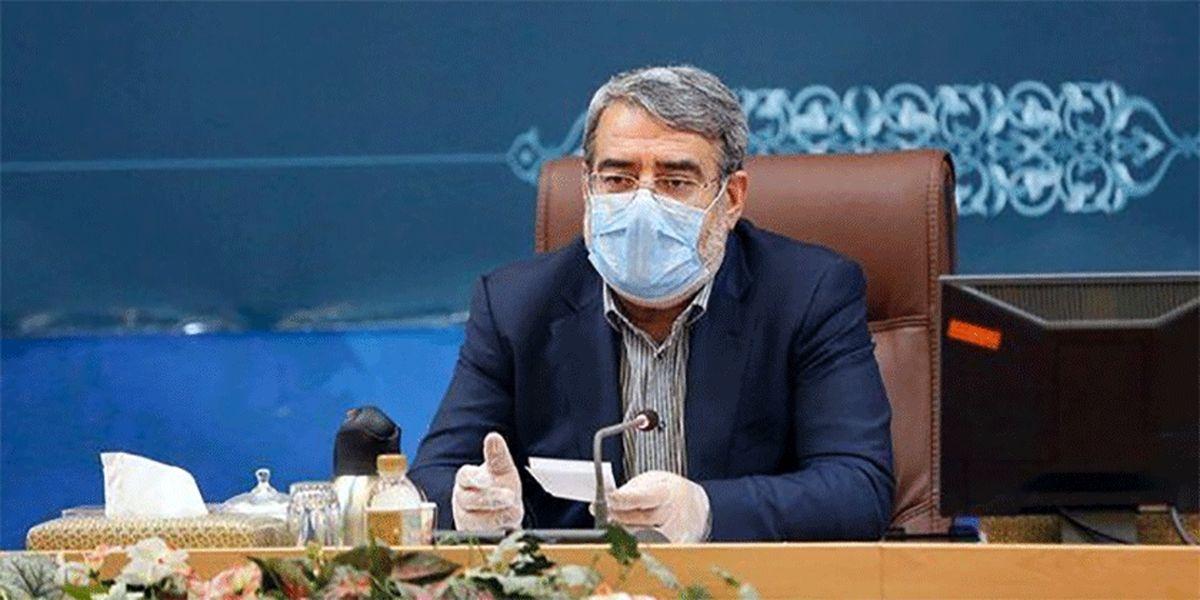 وزیر کشور: اجرا و نظارت بر پروتکلهای مقابله با کرونا ضعیف شده است