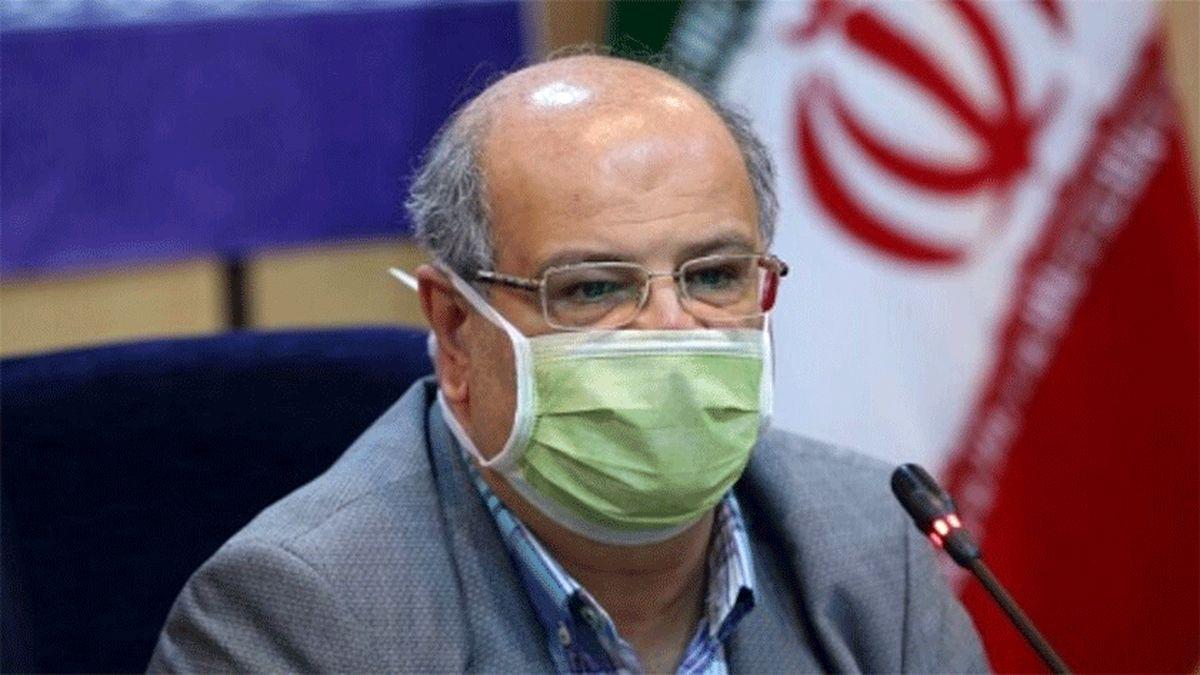 وضعیت تهران قرمز است