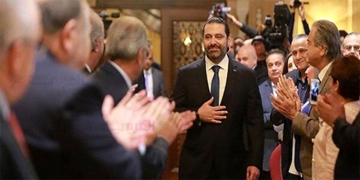 لبنان جدید و نخست وزیری «سعد الحریری»
