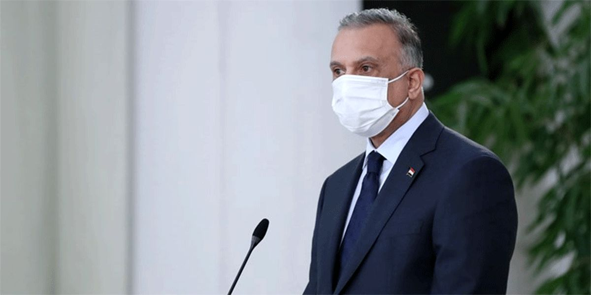 الکاظمی: اروپا متعهد به حمایت از اصلاحات اقتصادی و مالی در عراق شد