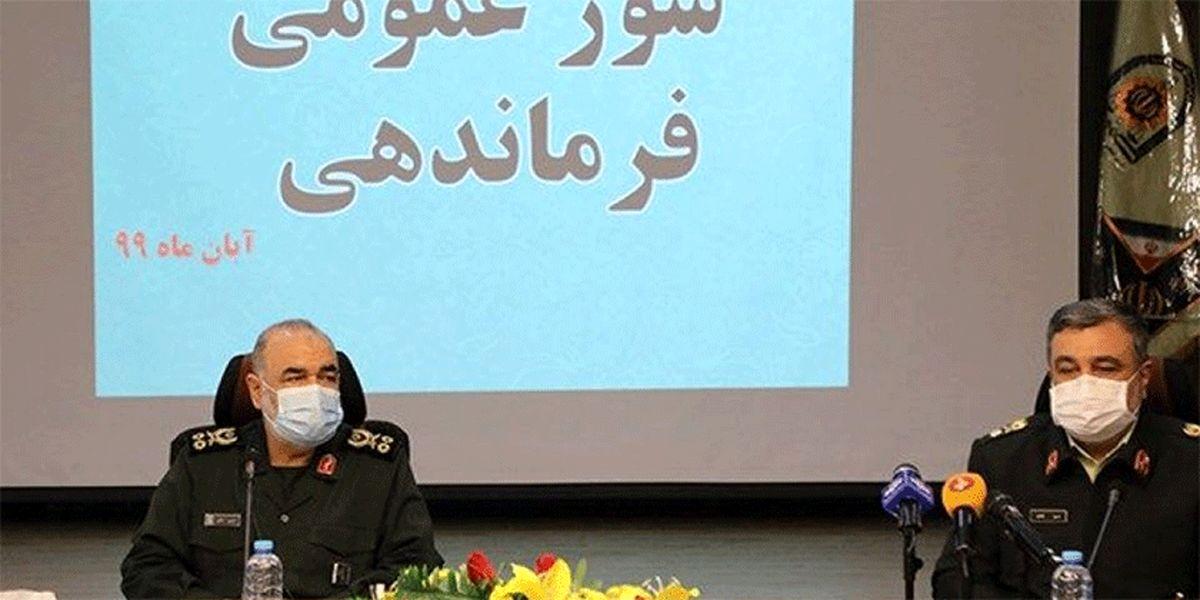 سرلشکر سلامی: هیچ انفکاکی بین سپاه و ناجا نیست