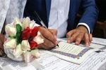یک ازدواج ساده چقدر آب میخورد؟