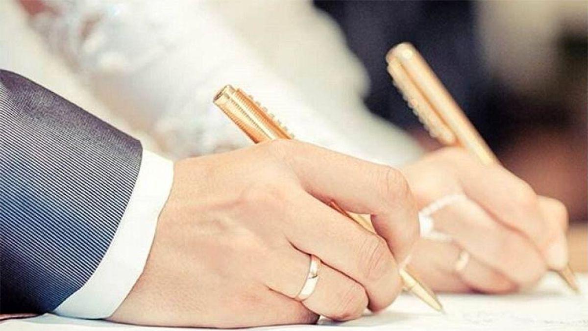 پایینترین و بالاترین سن ازدواج مربوط به کدام استان کشور است؟!