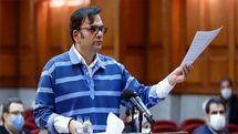 مشروح هشتمین جلسه دادگاه محمد امامی