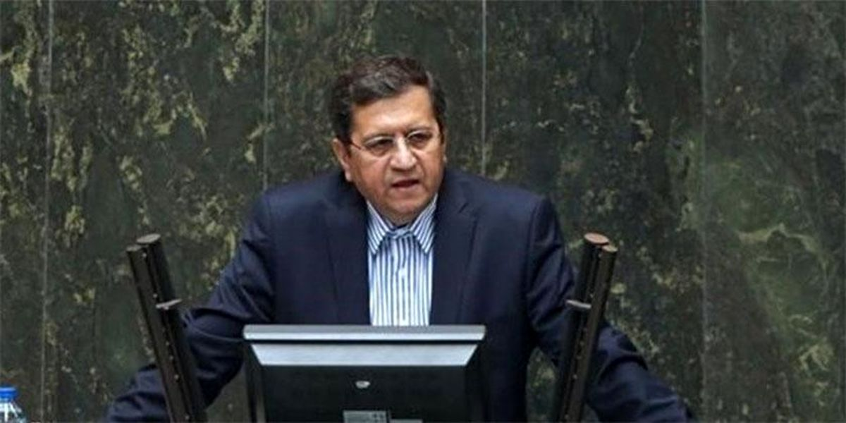 قول همتی به مجلس برای جمع شدن بساط بازار فردایی ارز