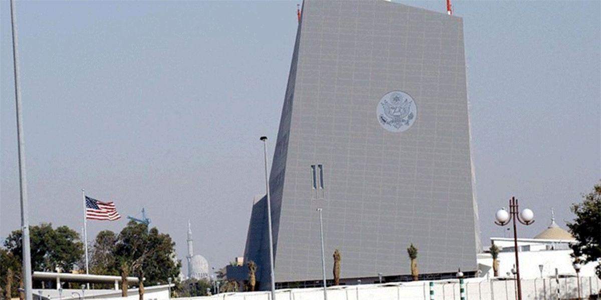 هشدار سفارت آمریکا به اتباعش در ابوظبی