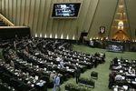 درخواست نمایندگان مجلس برای احضار سفیر فرانسه