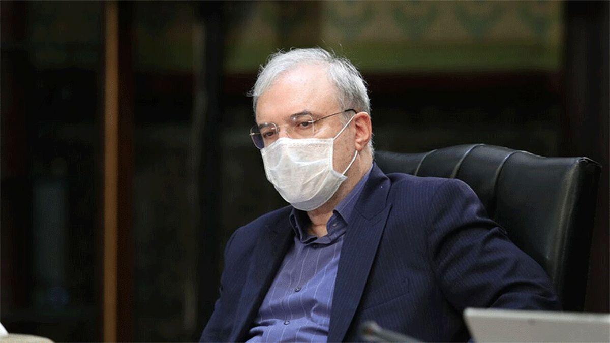 عکس: دومین پیامک وزیر بهداشت به مردم