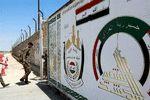 سرکرده داعش در نجف در تور حشد الشعبی