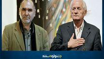 بزرگداشت اکبرعالمی و رضا برجی در اختتامیه جشنواره تلویزیونی مستند