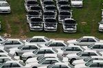 قرعهکشی بعدی ایران خودرو چه زمانی است؟