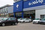 فروش فوق العاده مرحله هشتم ایران خودرو آغاز شد