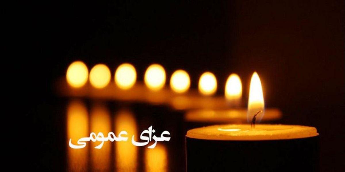 اعلام ۲ روز عزای عمومی در کرمان