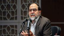 فلسفه فیزیک از منظر شهید محسن فخریزاده